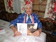 Новикова Евгения Николаевна